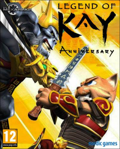 Legend of Kay: Anniversary (2015-2017/RUS/ENG/RePack by R.G. Механики)