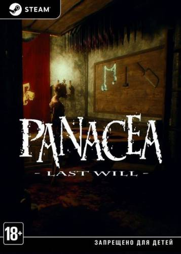 Panacea: Last Will - Chapter 1 (2018/RUS/ENG)