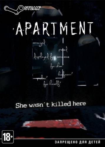 The Apartment (2018/ENG)