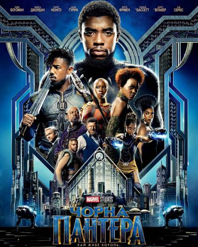 Чёрная Пантера / Black Panther (2017/BDRip/720p/1080p/HDRip)