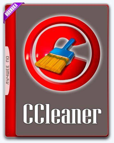 CCleaner 5.77.8448 Business | Professional | Technician Edition RePack/Portable by Diakov