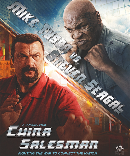Китайский продавец / China Salesman (2017/WEB-DL/720p/1080p/WEB-DLRip)