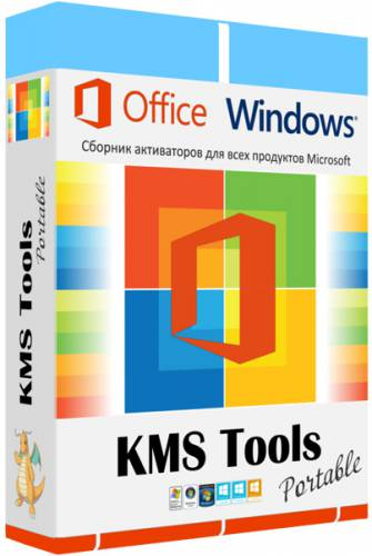 KMS Tools 15.01.2019 Portable by Ratiborus (2019/MULTi/RUS)