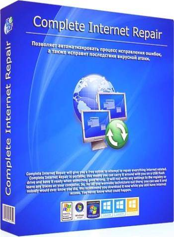 Complete Internet Repair 5.1.0.3950 RePack/Portable by elchupacabra