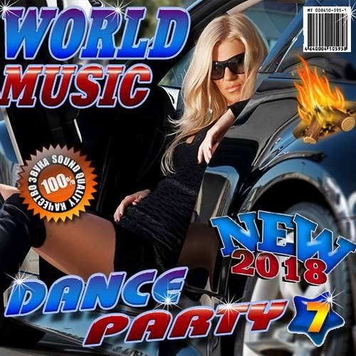 Dance party World music 7 (2018)