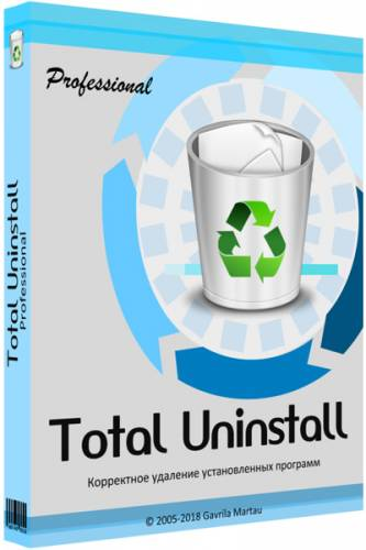 Total Uninstall Professional 6.23.0.510