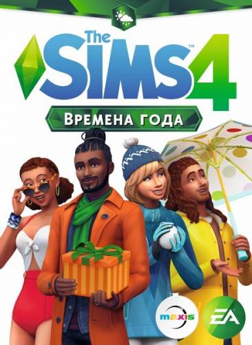 The SIMS 4 / Симс 4: Deluxe Edition (2018/RUS/ENG/MULTI/RePack by xatab)