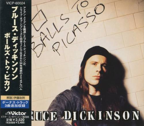 Bruce Dickinson - Balls to Picasso (Japanese Edition) (1994)