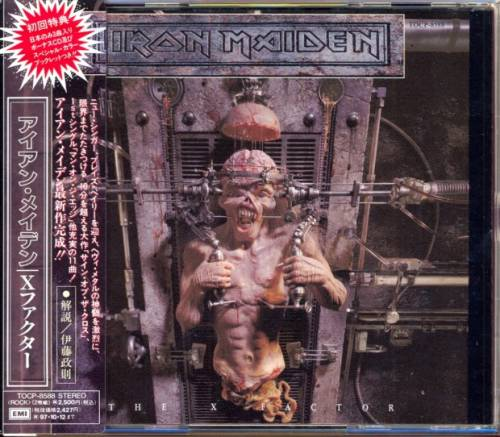 Iron Maiden - The X Factor (Japanese Edition) (1995)