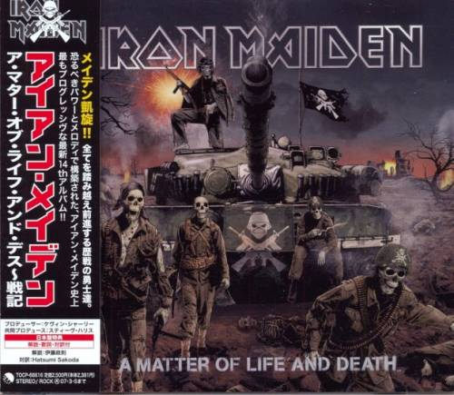 Iron Maiden - A Matter Of Life And Death (Japanese Edition) (2006)