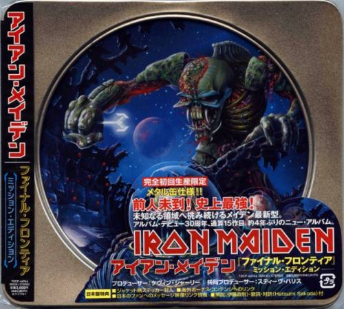 Iron Maiden - The Final Frontier (Japanese Edition) (2010)
