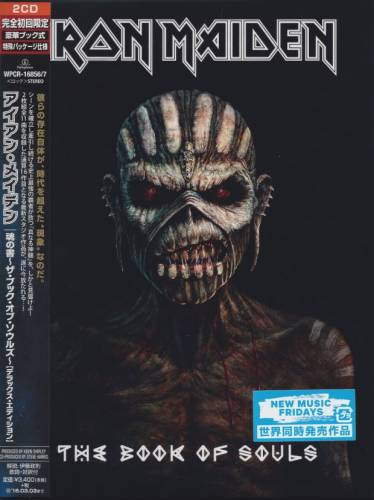 Iron Maiden - The Book Of Souls (Japanese Edition) (2015)