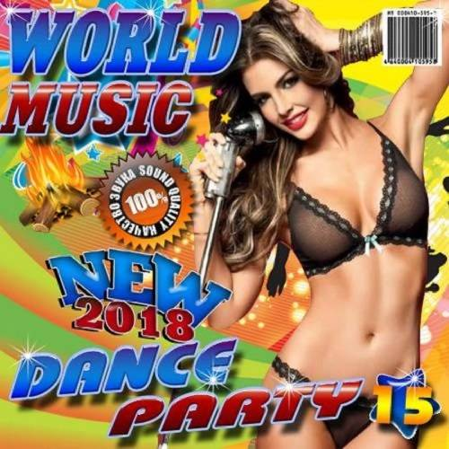 Dance party. World music. №15 (2018)