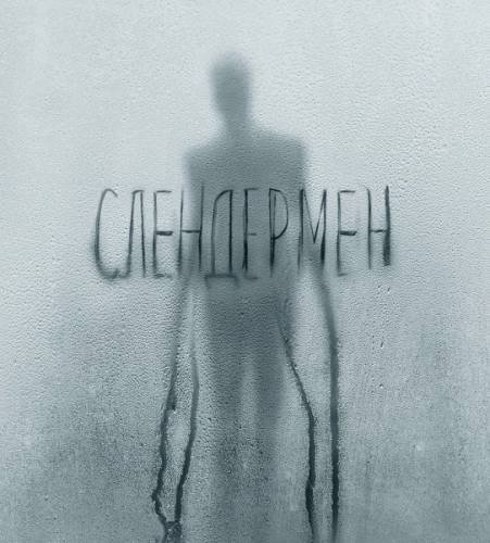Слэндермэн / Slender Man (2018/BDRip/720p/HDRip)