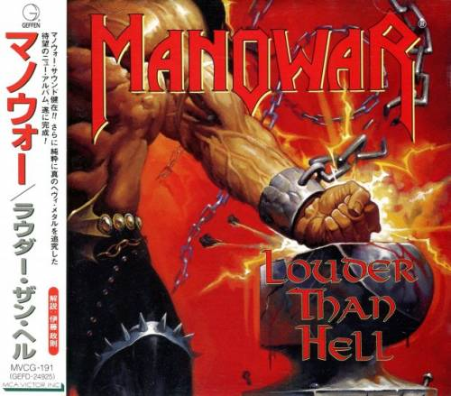 Manowar - Discography. Pt. 1 - Albums & Compilation (1982-2012) (Lossless + mp3)