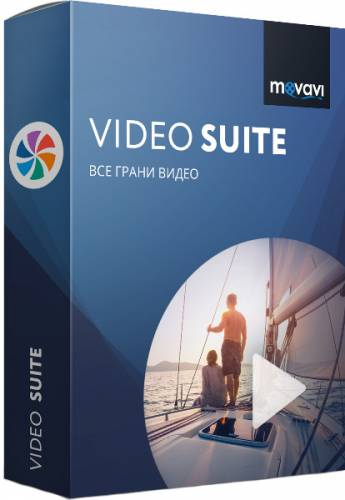 Movavi Video Suite 18.1.0 (2018/MULTI/RUS)