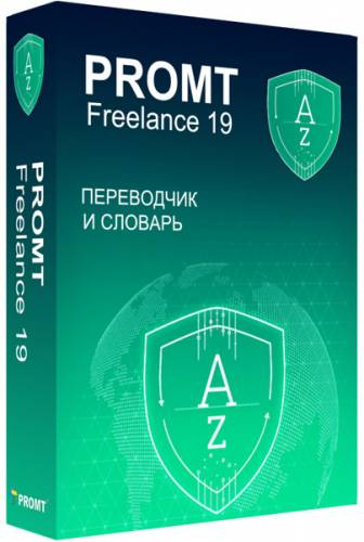 PROMT Freelance 19 Build 19.0.00014