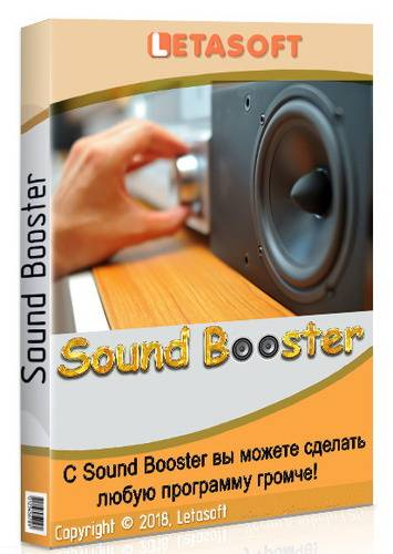 Letasoft Sound Booster 1.11.0.514 (Multi/Rus)