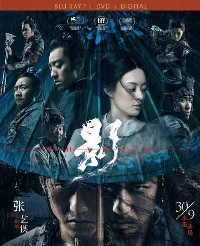 Тень / Ying (Shadow) (2018/BDRip/720p/1080p/HDRip)