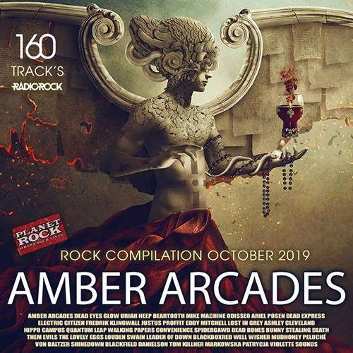 Amber Arcades: October Rock Compilation (2019)