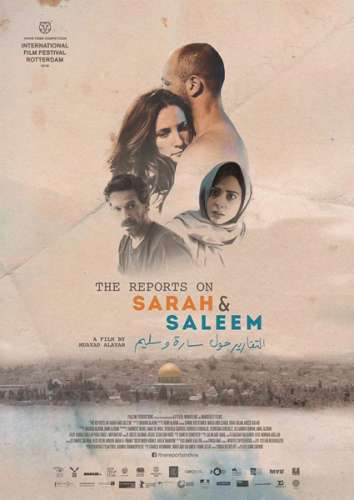 Донесения о Саре и Салиме / The Reports on Sarah and Saleem (2018) WEB-DLRip