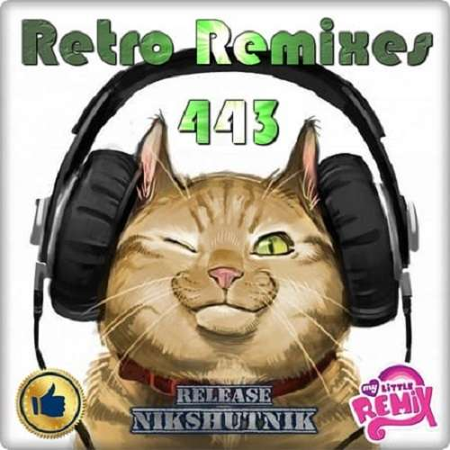 Retro Remix Quality Vol.443 (2020)