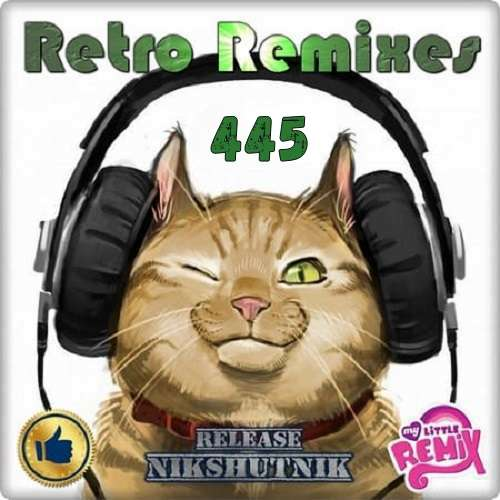 Retro Remix Quality Vol.445 (2020)