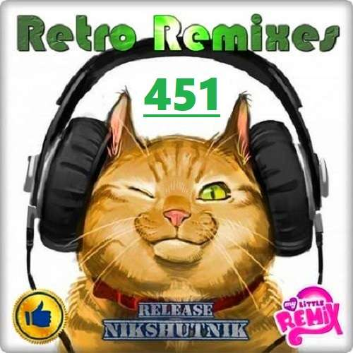 Retro Remix Quality Vol. 451 (2020)