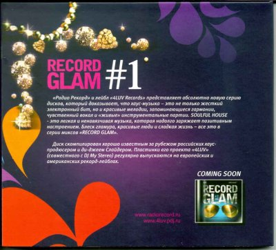 Record Glam Vol.1 - mixed by dj Slider (2008)