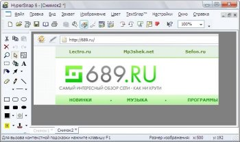 HyperSnap DX 6.30.01 Rus Full
