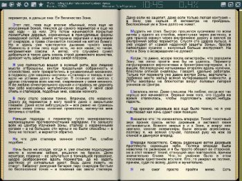 ICE Book Reader 8.10 Rus