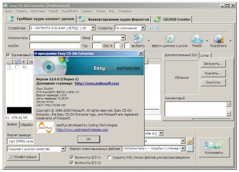 Easy CD-DA Extractor 12 Full