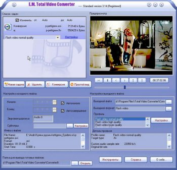 Total Video Converter 3.14 Full + Portable