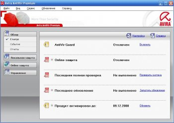 Avira®: AntiVir Premium / AntiVir Premium Security Suite / AntiVir Professional