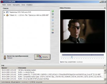 VSO ConvertXToDVD 3.5.3 Final Full + Portable