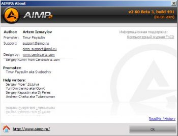 Portable AIMP 2.60 Build 491 Beta 3